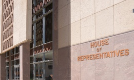 The Arizona House of Representatives. Arizona was the first state to grant occupational licenses to anyone who moves there with a credential from another state.